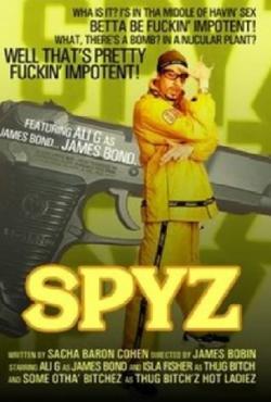 Spyz, 2003 - смотреть онлайн