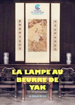 Масляная лампа, 2013 - смотреть онлайн