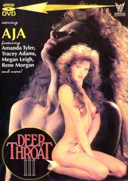 Глубокая глотка3, 1989 - смотреть онлайн