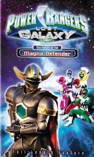 Power Rangers Lost Galaxy: Return of the Magna Defender, 1999 - смотреть онлайн