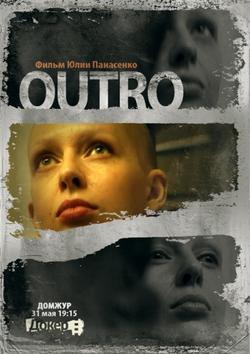Outro, 2010 - смотреть онлайн