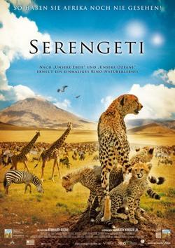 Национальный парк Серенгети, 2011 - смотреть онлайн