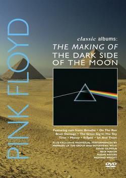 Pink Floyd: История альбома «The Dark Side Of The Moon», 2003 - смотреть онлайн