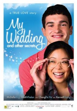 Моя свадьба и другие тайны, 2011 - смотреть онлайн