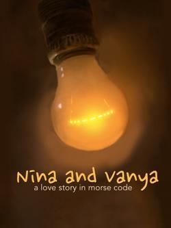 Нина и Ваня, 2016 - смотреть онлайн