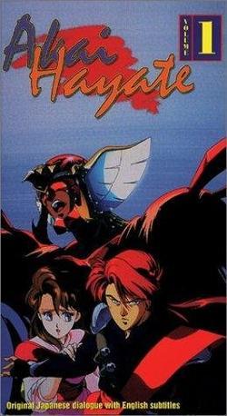 Akai Hayate, 1992 - смотреть онлайн