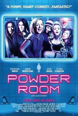 Дамская комната, 2013 - смотреть онлайн