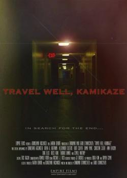 Travel Well, Kamikaze, 2016 - смотреть онлайн