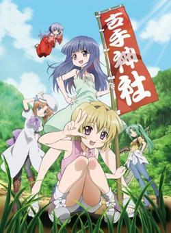 Когда плачут цикады OVA 2, 2011 - смотреть онлайн