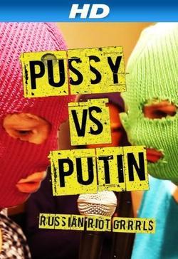 Pussy против Путина, 2013 - смотреть онлайн
