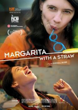 Маргариту, с соломинкой, 2014 - смотреть онлайн