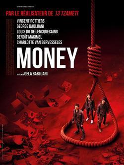 Money Is Money, 2016 - смотреть онлайн