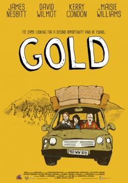 Золото , 2014 - смотреть онлайн