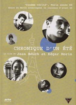 Хроника одного лета, 1961 - смотреть онлайн