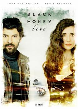 Грязные деньги, лживая любовь, 2014 - смотреть онлайн