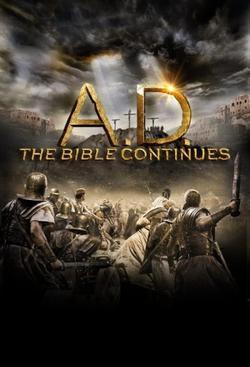 Наша эра. Продолжение Библии, 2015 - смотреть онлайн