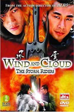 Ветер и Облако, 2002 - смотреть онлайн