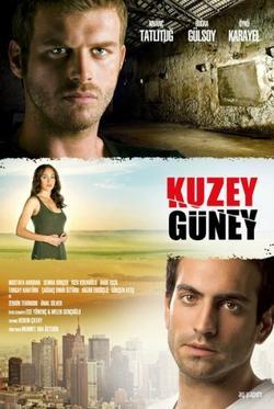 Кузей Гюней, 2011 - смотреть онлайн