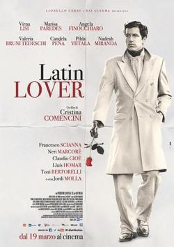 Латинский любовник, 2015 - смотреть онлайн