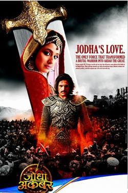 Джодха и Акбар: История великой любви, 2013 - смотреть онлайн