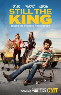 Все еще король, 2016 - смотреть онлайн