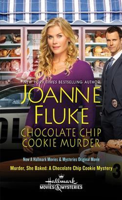 Она испекла убийство: Загадка шоколадного печенья, 2015 - смотреть онлайн