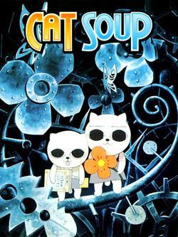 Кошачий суп, 2001 - смотреть онлайн