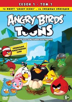 Злые птички, 2013 - смотреть онлайн