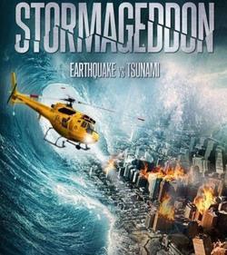 Штормагеддон, 2015 - смотреть онлайн