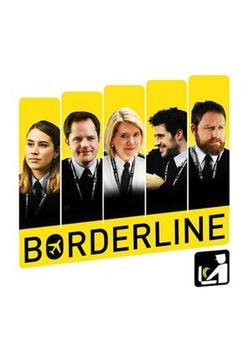 Граница, 2016 - смотреть онлайн