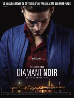 Diamant noir, 2016 - смотреть онлайн