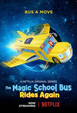 Волшебный школьный автобус снова в деле, 2017 - смотреть онлайн