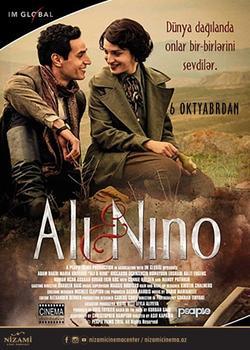 Али и Нино, 2015 - смотреть онлайн