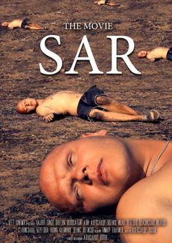 Sar, 2016 - смотреть онлайн