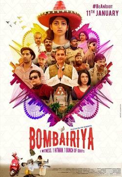 Bombairiya, 2016 - смотреть онлайн