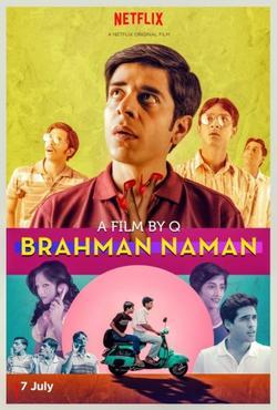 Брахман Наман: Последний девственник Индии, 2016 - смотреть онлайн