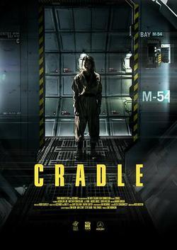Cradle, 2016 - смотреть онлайн