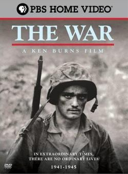 Война, 2007 - смотреть онлайн
