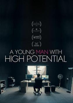 Молодой человек с большим потенциалом, 2018 - смотреть онлайн