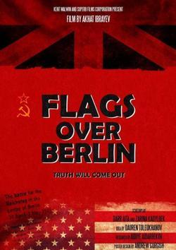 Флаги над Берлином , 2019 - смотреть онлайн