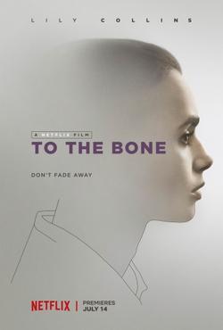 До костей, 2017 - смотреть онлайн