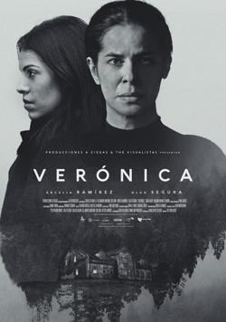 Вероника, 2017 - смотреть онлайн