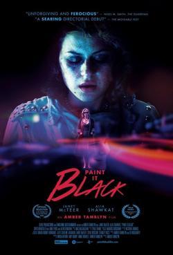 Покрась это черным, 2016 - смотреть онлайн