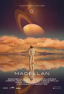 Магеллан, 2017 - смотреть онлайн