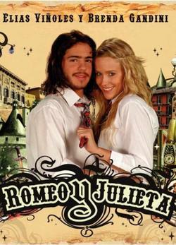 Ромео и Джульетта , 2007 - смотреть онлайн