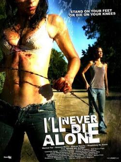 Ни за что не умру в одиночку, 2008 - смотреть онлайн