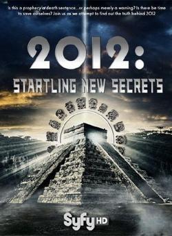 2012. На пороге новых открытий, 2009 - смотреть онлайн