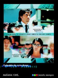 Тайна Лауры, 2004 - смотреть онлайн