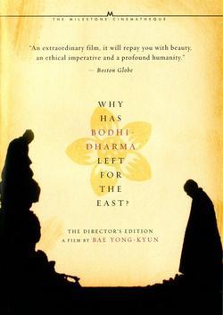 Почему Бодхидхарма ушел на Восток? , 1989 - смотреть онлайн