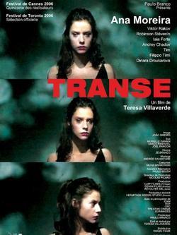Транс, 2006 - смотреть онлайн
